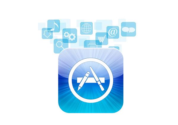 app-store-donma-sorunu