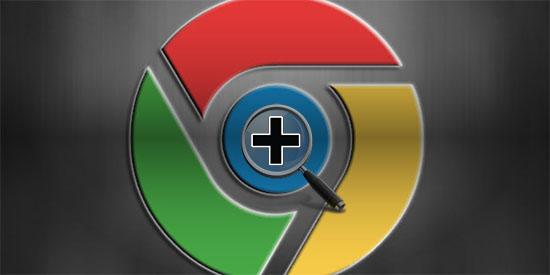 Chrome-Yakinlastirma-Uzaklastirma-Secenekleri