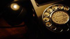 Şehirlerin Telefon Kodları Nasıl Verilmiştir?