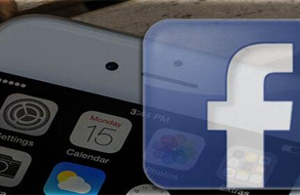 Facebook' ta Veri Tasarrufu Nasıl Yapılır? (iOS – Android)