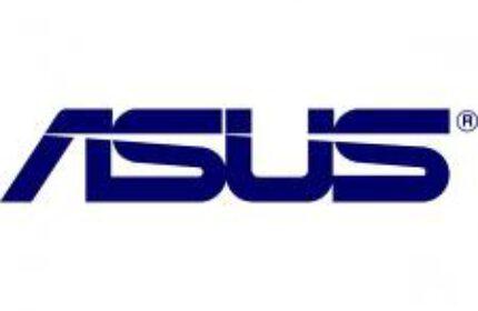 İnceleme: Asus DSL-N12U Port Yönlendirme