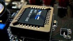 BIOS Seri Numarasını Nasıl Öğrenebilirim?