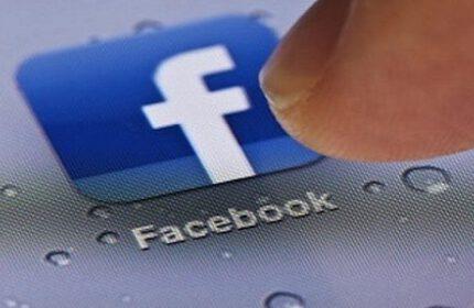 Facebook Hesabı Nasıl Kaldırılır ?