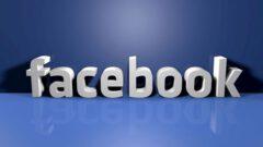 Facebook Artık İlişki Durumunuzu da Soracak !