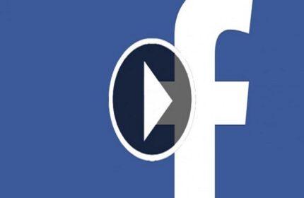 Facebook' da Videolar Programsız MP3 Formatında Nasıl İndirilir?