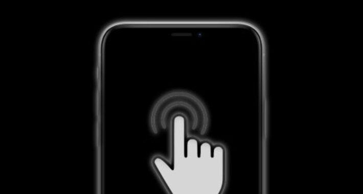 iPhone' da Ekrana Dokunduğumda Açılmıyor!