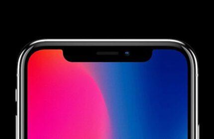 iPhone' da Yakınlık Sensörü Problemi ve Çözümü