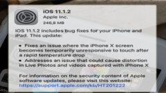 iOS 11.1.2 Güncellemesi Yayınlandı!