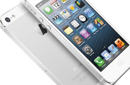 Apple' dan iPhone' a Yeni Bir Patent Daha