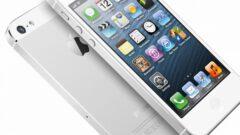 iOS 7.1.2 Güncellemesi Geliyor, Güncelleme Neleri İçeriyor ?