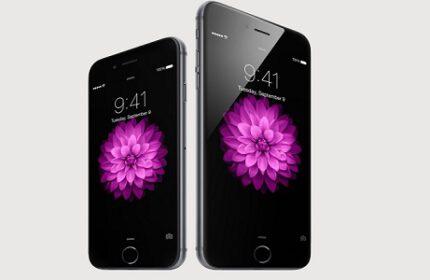 iPhone 6′ ya Dair Her Şey