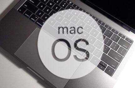 Mac' de Sayfanın Aşağı-Yukarı Hareketi