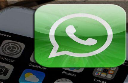 WhatsApp' ta Arşivlenmiş Sohbetler Nerede Bulunmaktadır?