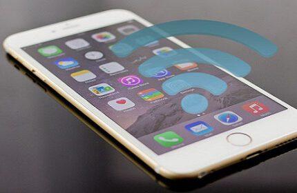 Akıllı Telefonlar ile Kamuya Açık Alanda Wi-Fi Ağı Bağlantısında Dikkat Edilmesi Gerekenler