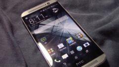 HTC One M8′ de Şifrenin 10 Kez Yanlış Girilmesi Sonucunda…