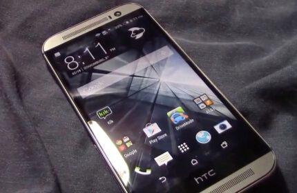 Yeni HTC One M8 İnceleme Videosu !