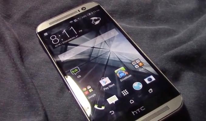 yeni-HTC-One-M8